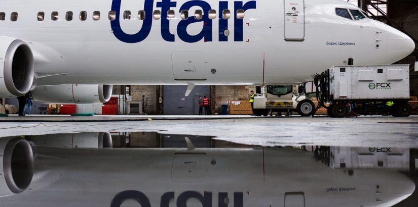Скидка 10% от Utair на полеты в Санкт-Петербург и обратно