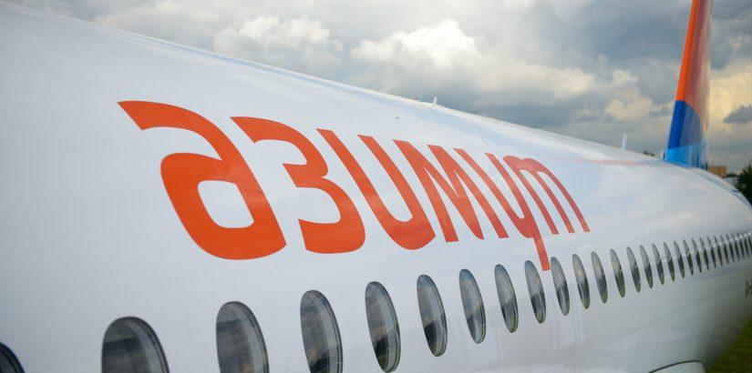 Распродажа «Скоро лето» от Авиакомпании «Азимут»