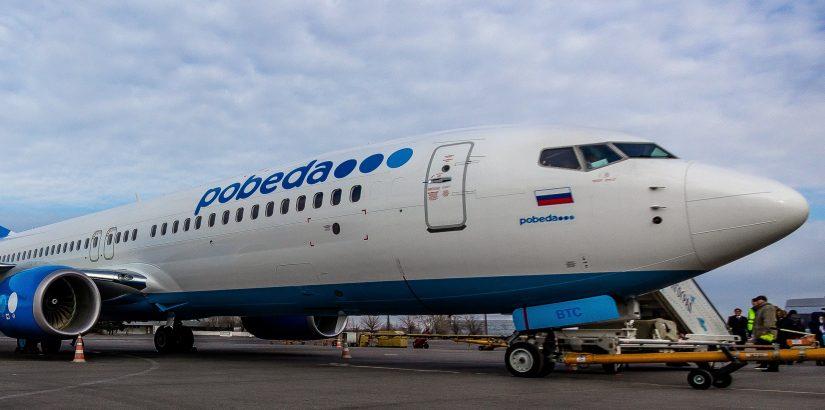 Авиакомпания «Победа» предложила отменить бесплатную регистрацию в российских аэропортах