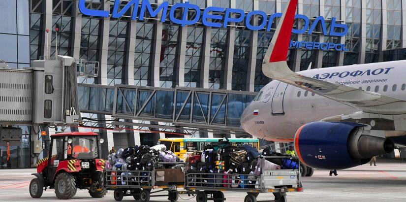 «Аэрофлот» прекратил продажу льготных билетов в Крым и на Дальний Восток