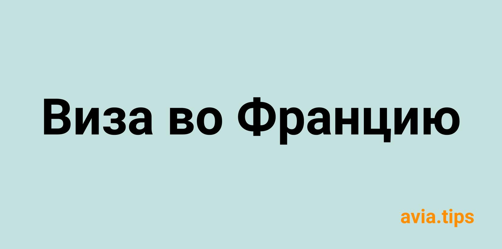 виза без справок москва х рей рассчитать кредит