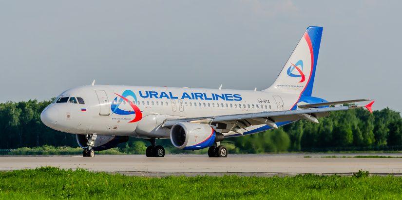 Скидка Уральские авиалинии