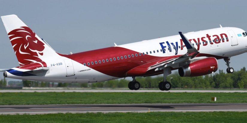 Распродажа FlyArystan: билеты от 2999 до 9 999 тенге