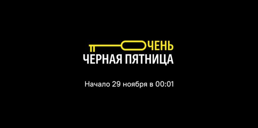 Ostrovok: скидка до 70% в 35 топовых городах мира