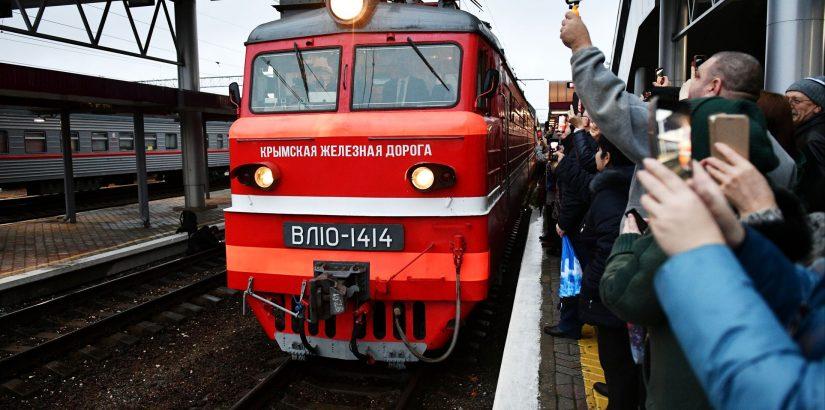 В Крым на поезде!
