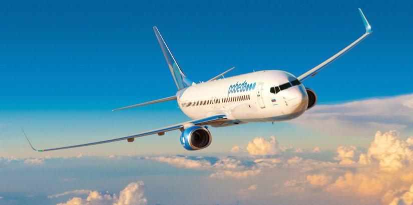 Победа: новогодняя скидка 10% на все полеты в январе