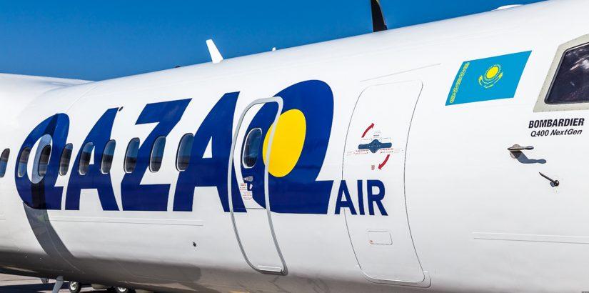 Распродажи Qazaq Air