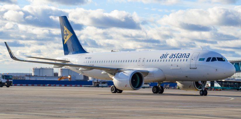 Распродажи Air Astana
