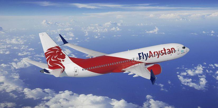 Распродажи и акции FlyArystan