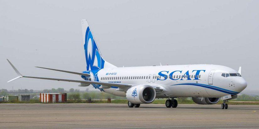 Распродажи авиакомпании SCAT