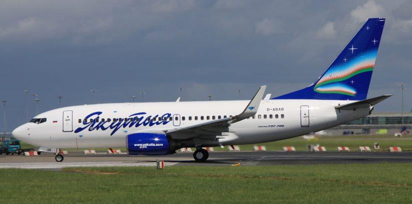Распродажи авиакомпании Якутия