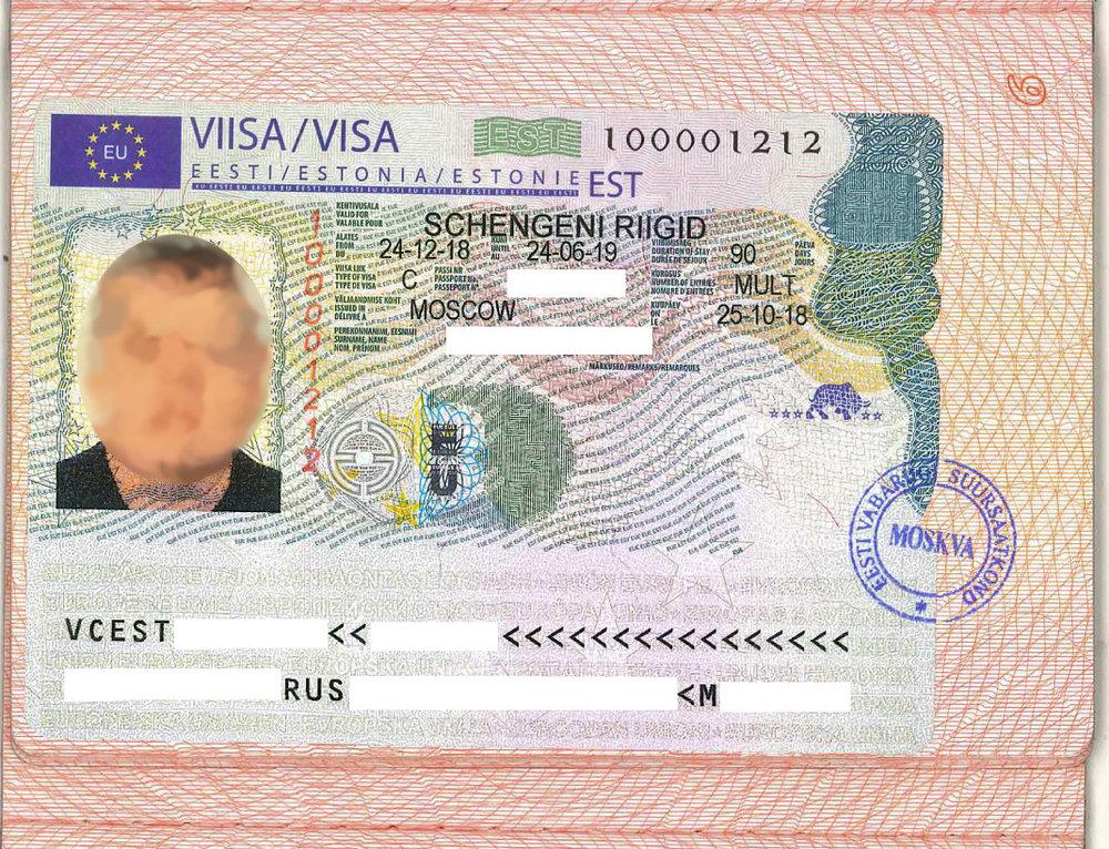 Новый дизан шенгенская виза 2020