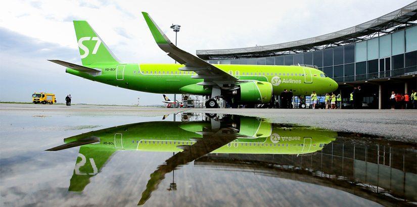 S7 Airlines предлагают без доплат вылетать более ранним рейсом