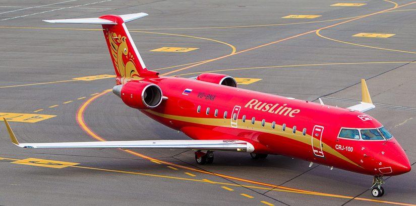 Распродажи авиакомпании РусЛайн