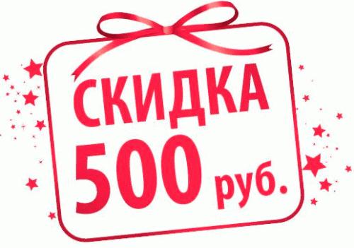 032_original-500x500