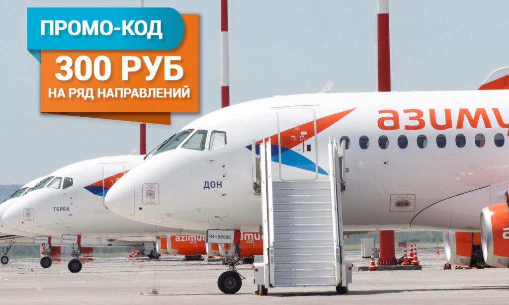 MAR300_V_Polyakov_2