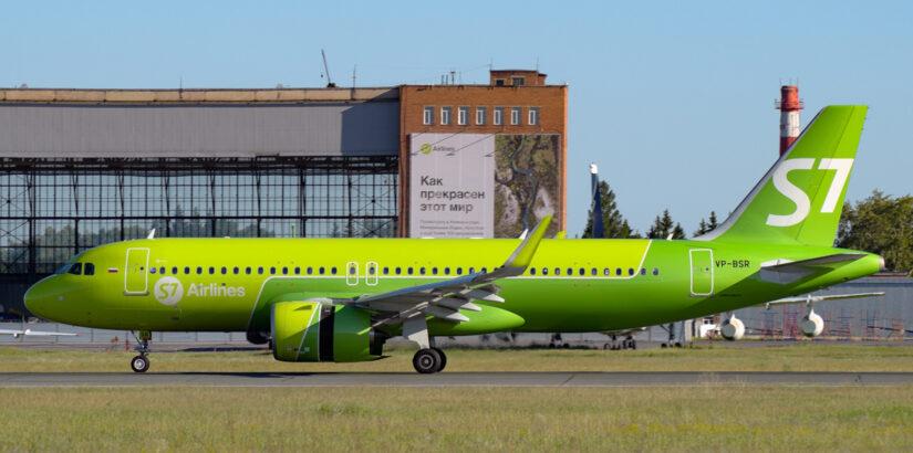Авиакомпания S7 запустила услугу «Полный возврат»
